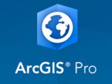 arcgispro2